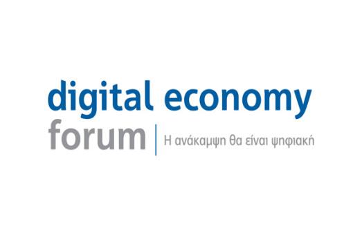 digital economy forum 2010