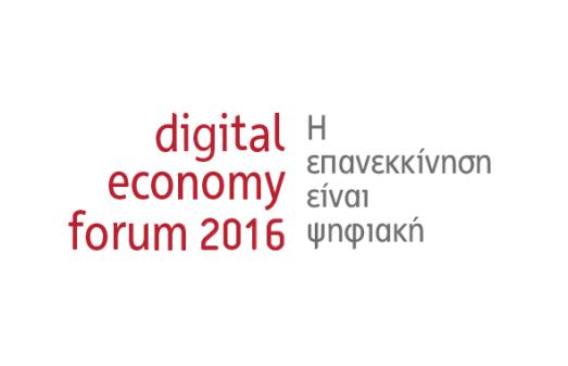 digital economy forum 2016