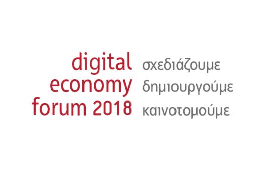 digital economy forum 2018