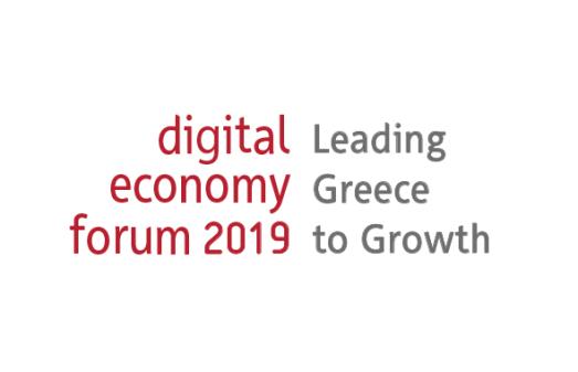 digital economy forum 2019